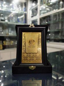 Trophy kuningan A-3